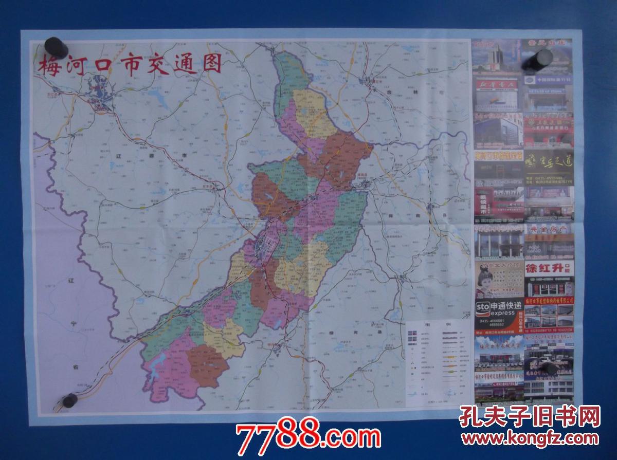 通化市卫星地图 - 吉林省通化市、区、县、村各级地图浏览