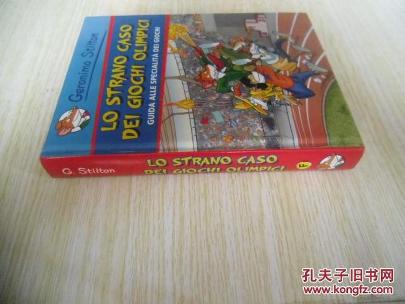 意大利文原版   LO STRANO CASO DEL GIOCHL OLIMPICI