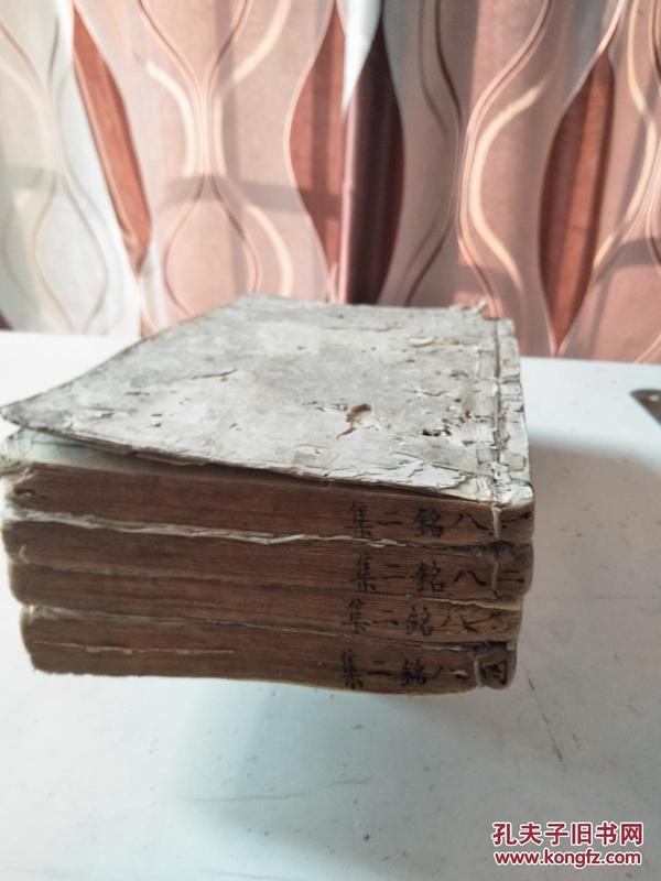 嘉庆版八铭塾钞二集一套。