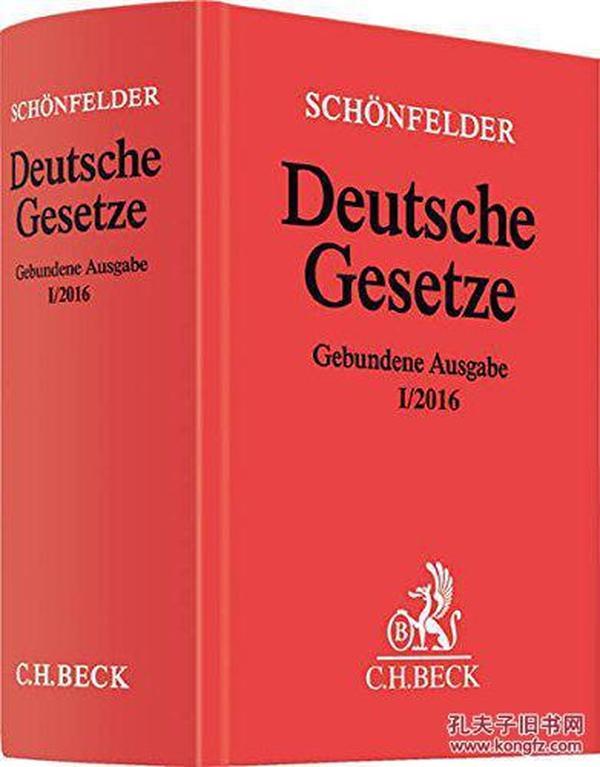 德国原版 德文 德语 Deutsche Gesetze 德国法典 I/2016