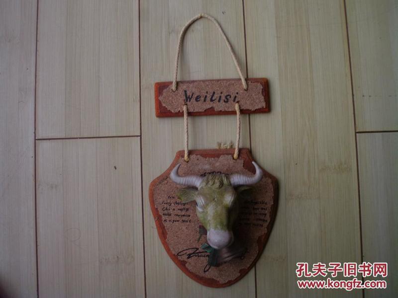 牛势【市】冲天 壁挂工艺品