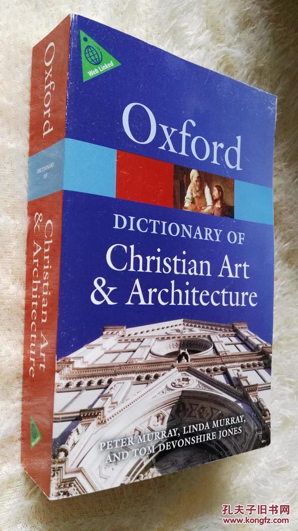 英文原版 《艺术与建筑辞典》The Oxford Dictionary of Christian Art and Architecture