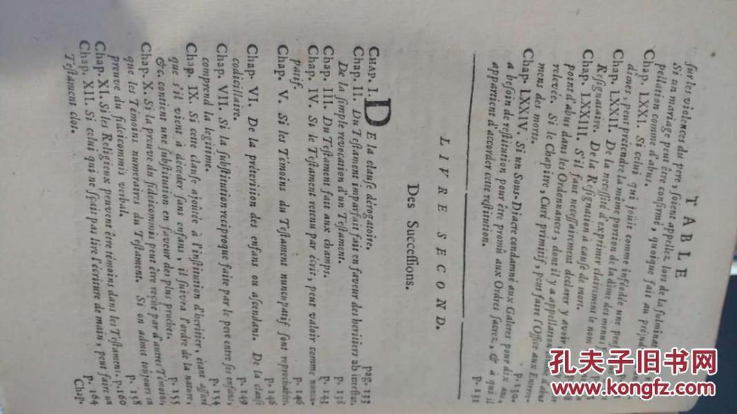 OBSERVATIONS SUR LES ARRETS REMARQUABLES DU PARLEMENT DE TOULOUSE 图卢兹高等法院 1747年版