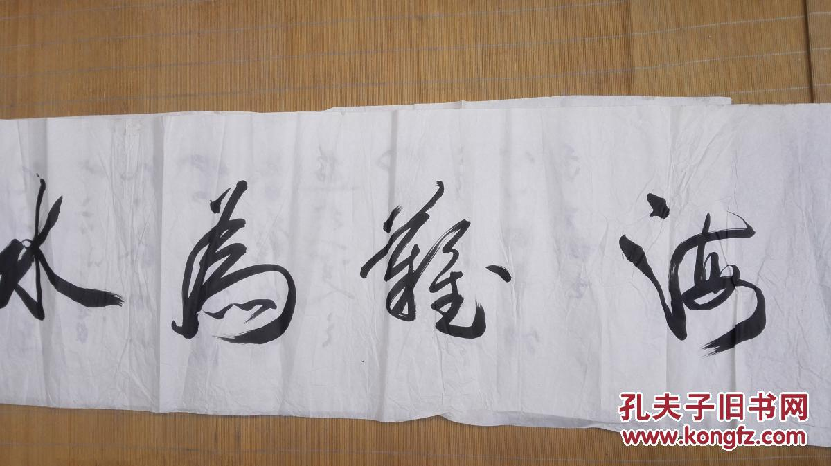阎立耕,男,辽宁人,书法家 阎立耕 男,汉族,1964年11月出生于辽宁省图片