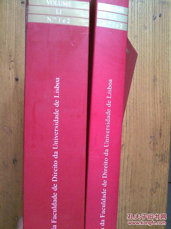 REVISTA DA FACULDADE DE DIREITO DA UNIVERSIDADE DE LISBOA(2册)(里斯本大学法学院学报2010年2011年)【葡萄牙语】