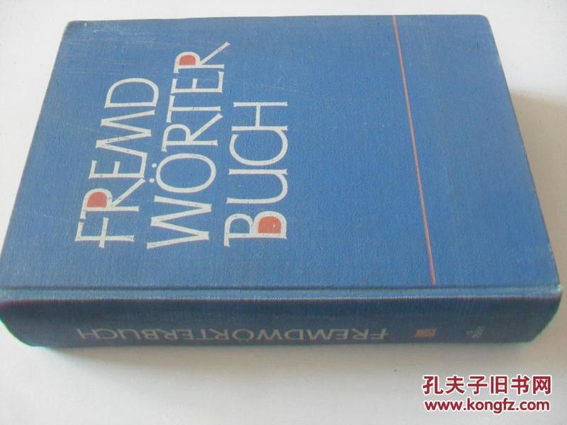 德文原版  FREMDWORTER BUCH