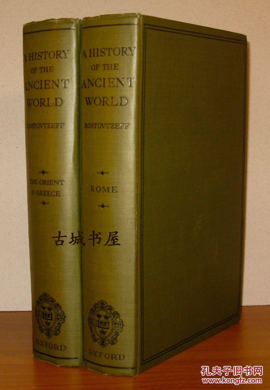 珍稀《古代世界的历史,巴比伦,亚述帝国,希腊和