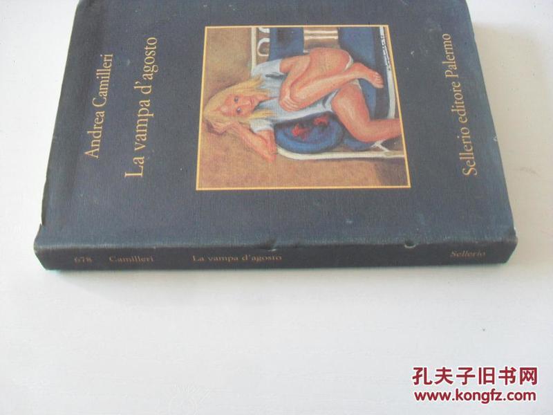 意大利文原版  La Vampa DAgosto