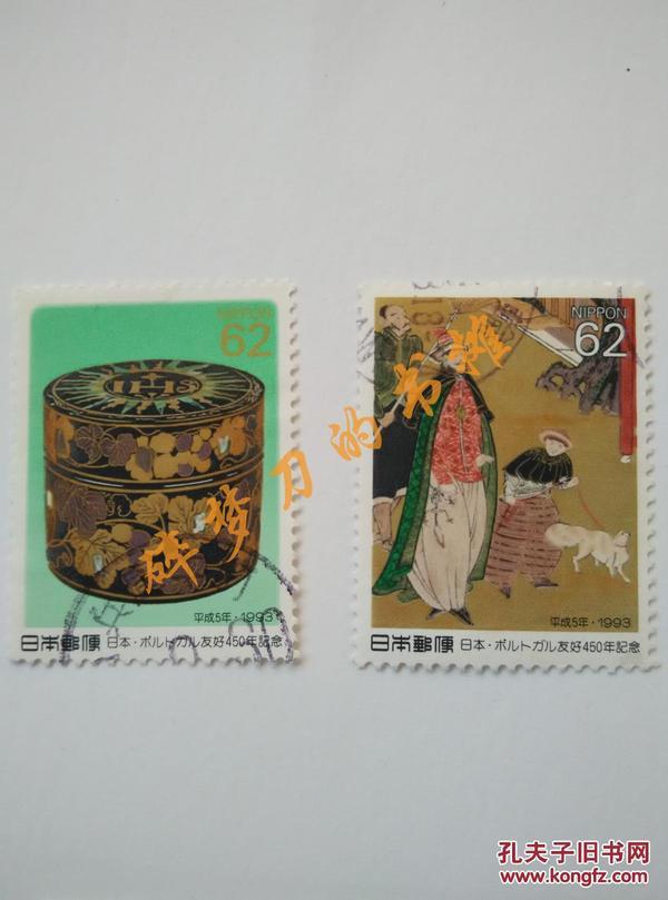 日邮·日本邮票信销·樱花目录编号C1430-1431 1993年日本与葡萄牙友好建交450年 2全