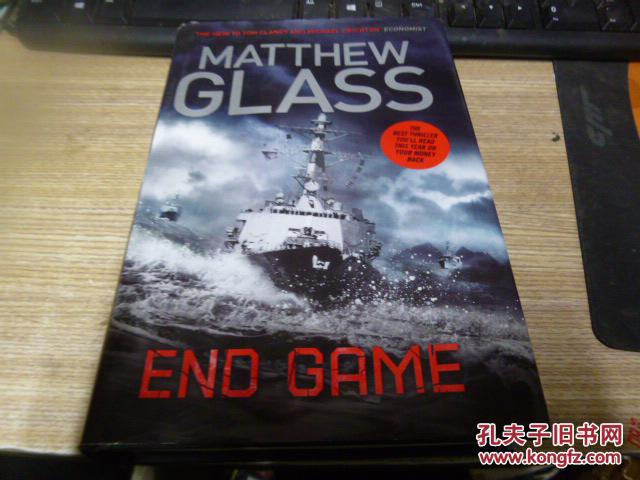 END GAME:MATTHEW GLASS【精装】