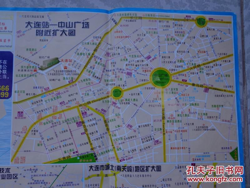 大连交通旅游地图 2010年最新版 2开 莫泰三八广场店图片