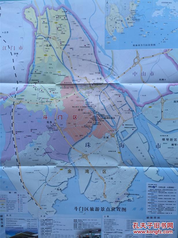 斗门地图 斗门区地图 珠海地图 珠海市地图图片