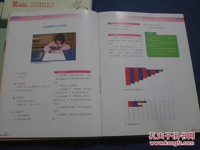 数学本扉页设计图片