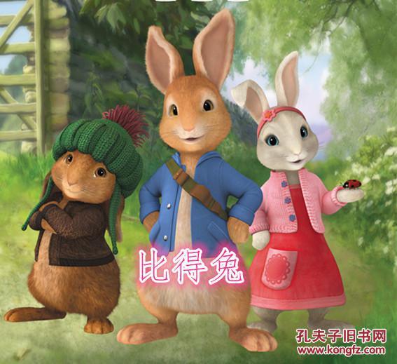 8张国语高清dvd 彼得兔/比得兔 107集 全集 动画片光盘光碟 碟子