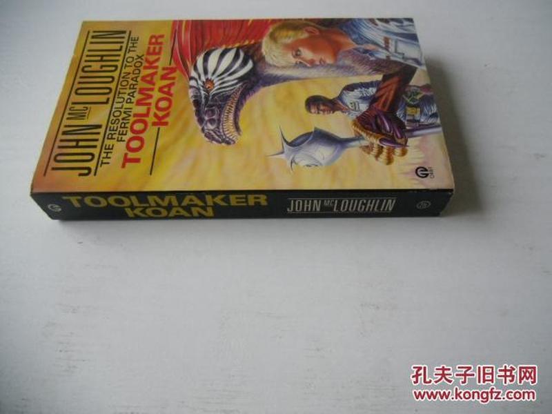 英文原版    Toolmaker Koan