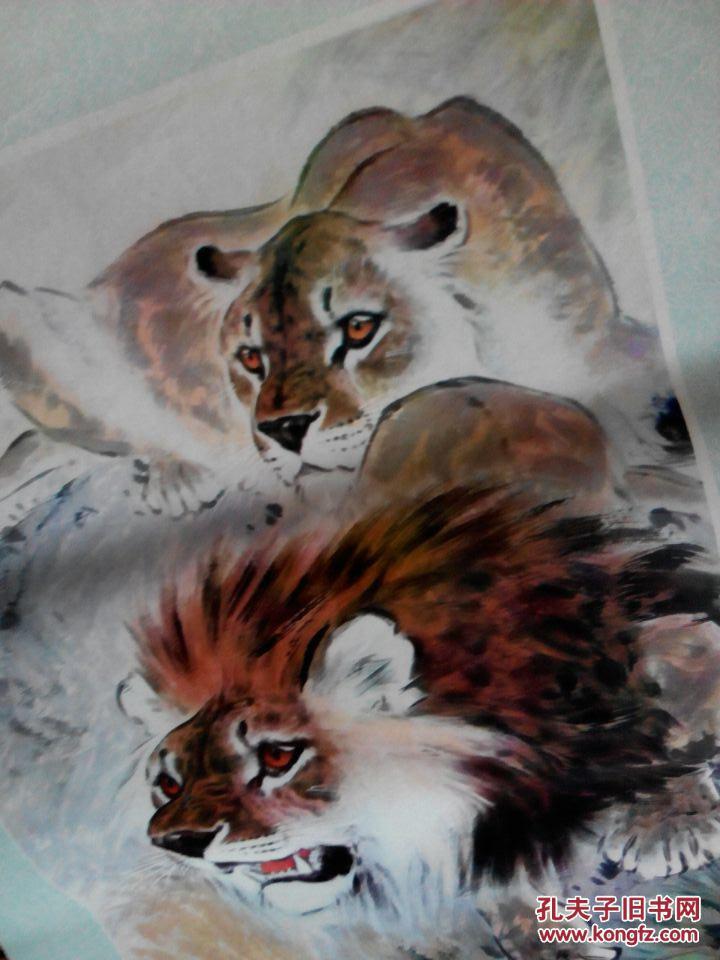 《狮子》(中国画)图片