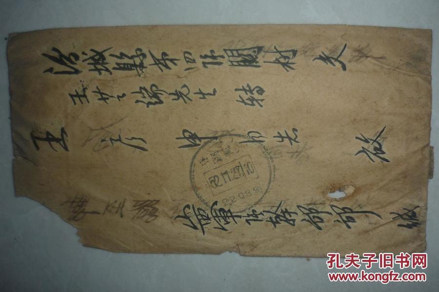中国军邮实寄封带信圆戳新中国早期