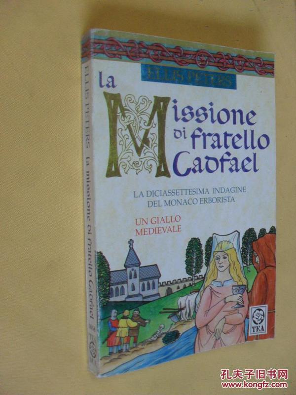 意大利文原版     La missione di fratello Cadfael(the potters field)
