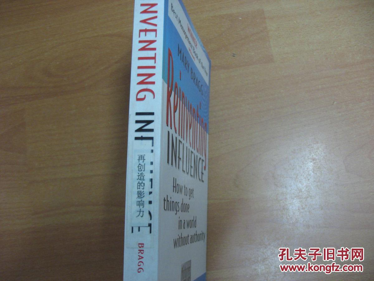 【图】英文表情书:ReinventingInfluence在创造人明世隐原版包追图片