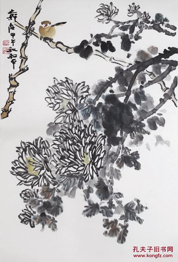 【字画真迹】中国人民大学艺术学院画家、中国民族书画院艺木委员、中国文化艺术人才协会第三届副主席  杨和平 国画原稿 花鸟水墨3 《菊花小鸟》(43cm×70cm)