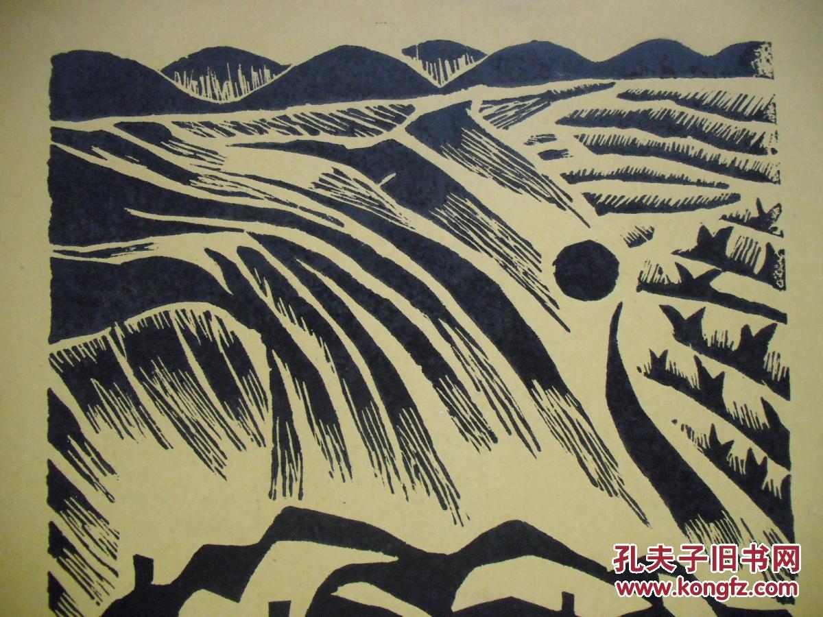 黑白木刻版画 八十年代新农村图片