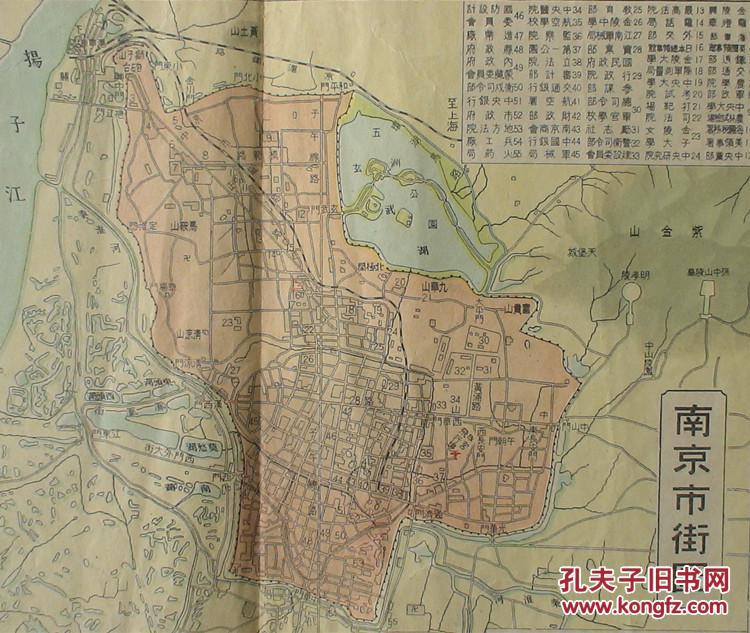侵华史料 中支战局详解地图 (附:南京市街图,上海吴淞图片