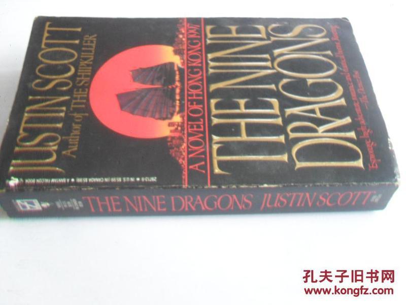 英文原版    Nine Dragons, The
