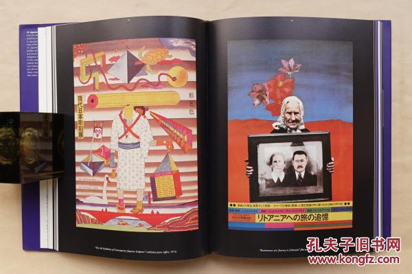 石冈瑛子喜多利之佐藤晃一五十岚威畅12位日本设计大师作品集装修工程图纸设计会审图片