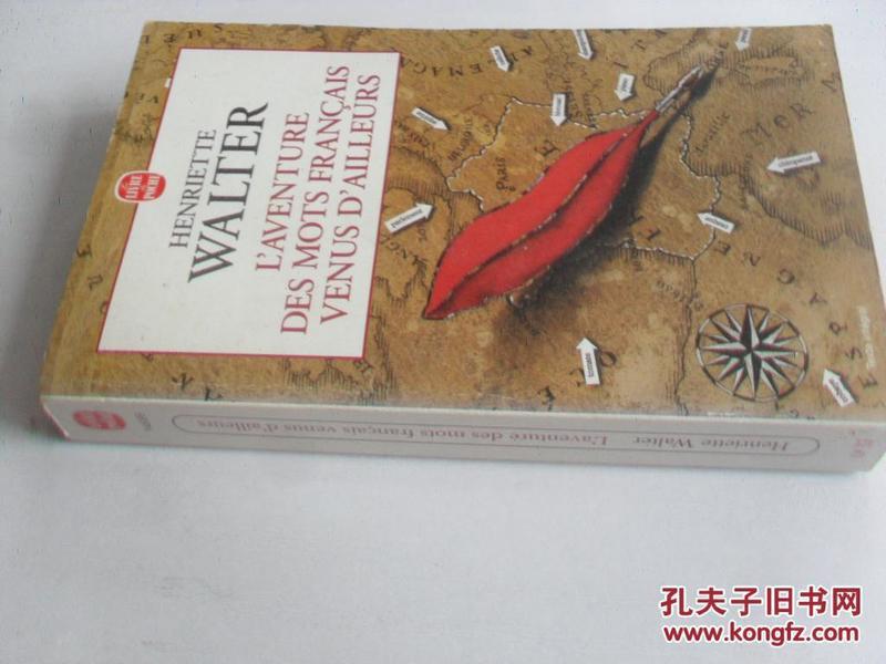 法文原版   LAventure Des Mots Francais Venus D Ailleurs (Ldp Litterature) (French Edition)H. Walter