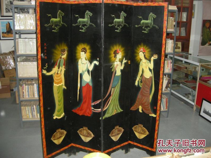 天水漆器厂出--兰州热水瓶厂作品---四条屏漂亮的《敦煌仕女图》【180*40】
