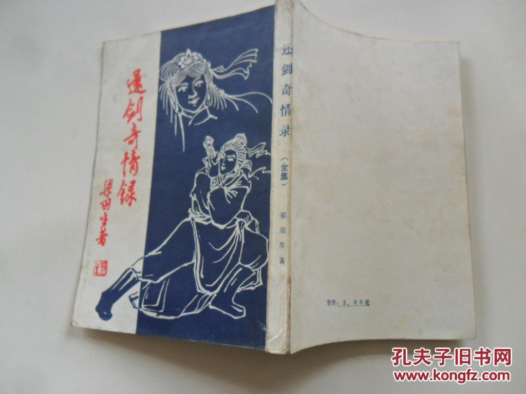 夏小麦刘星辰小说最新章节|小农妇的田园生活在线阅读   逗趣