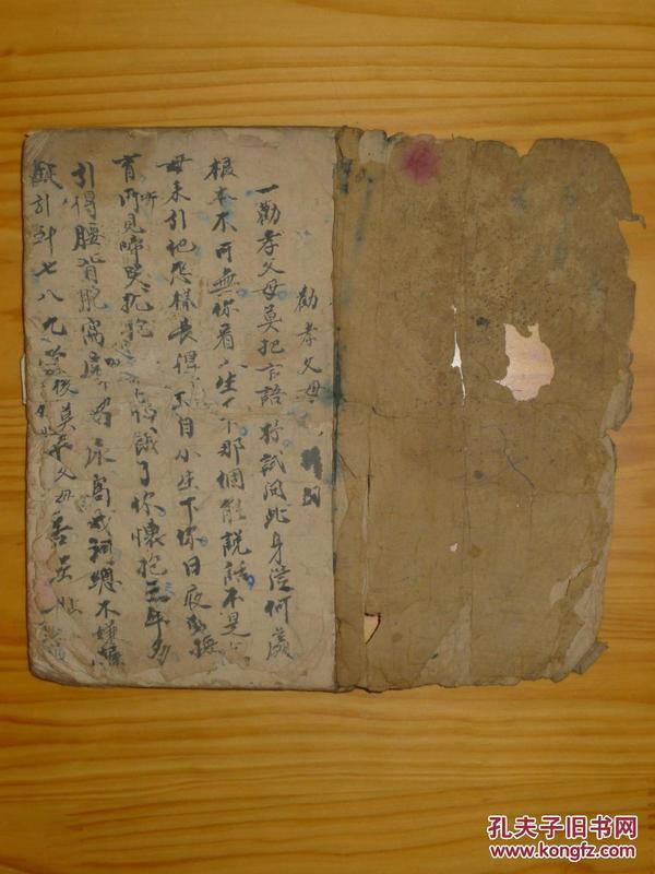 G012.【钞写本】手抄劝善唱本《劝诗文》一册