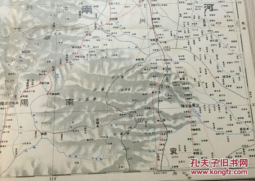 孔网唯一清末军事地图《大东亚舆地图 开封》包涵清国河南开封府,汝州图片