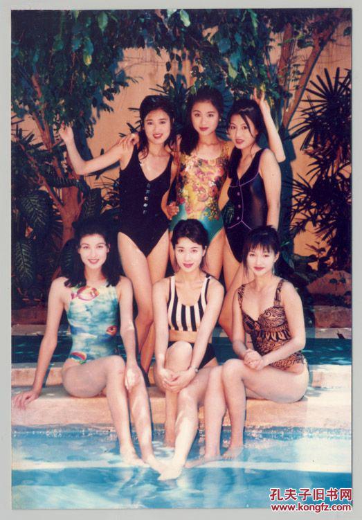 香港80年代美女明星_80年代女明星-比基尼泳装照,香港原片一张,漂亮,明星周慧敏,李绮红