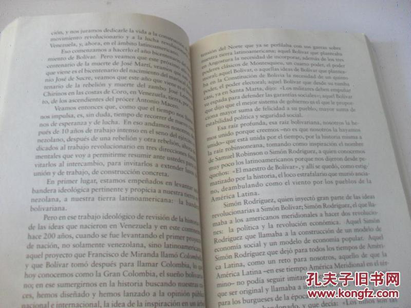 西班牙文原版     El Encuentro (Spanish Edition)