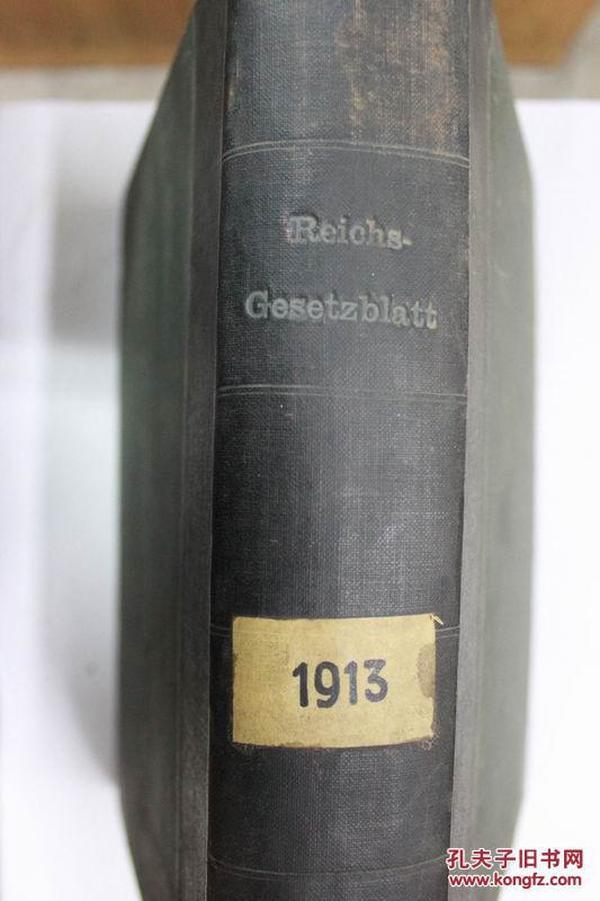 德文原版 德意志帝国宪法reichs-gesetzblatt