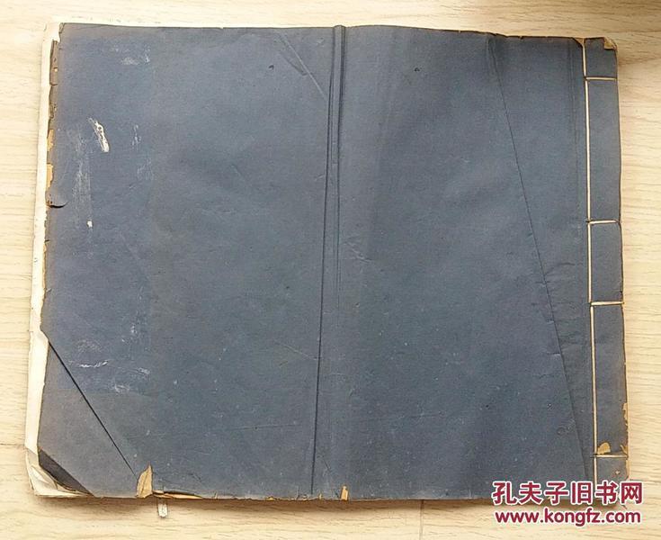 稀见江标玻璃版《来蝶仙堂诗画册》