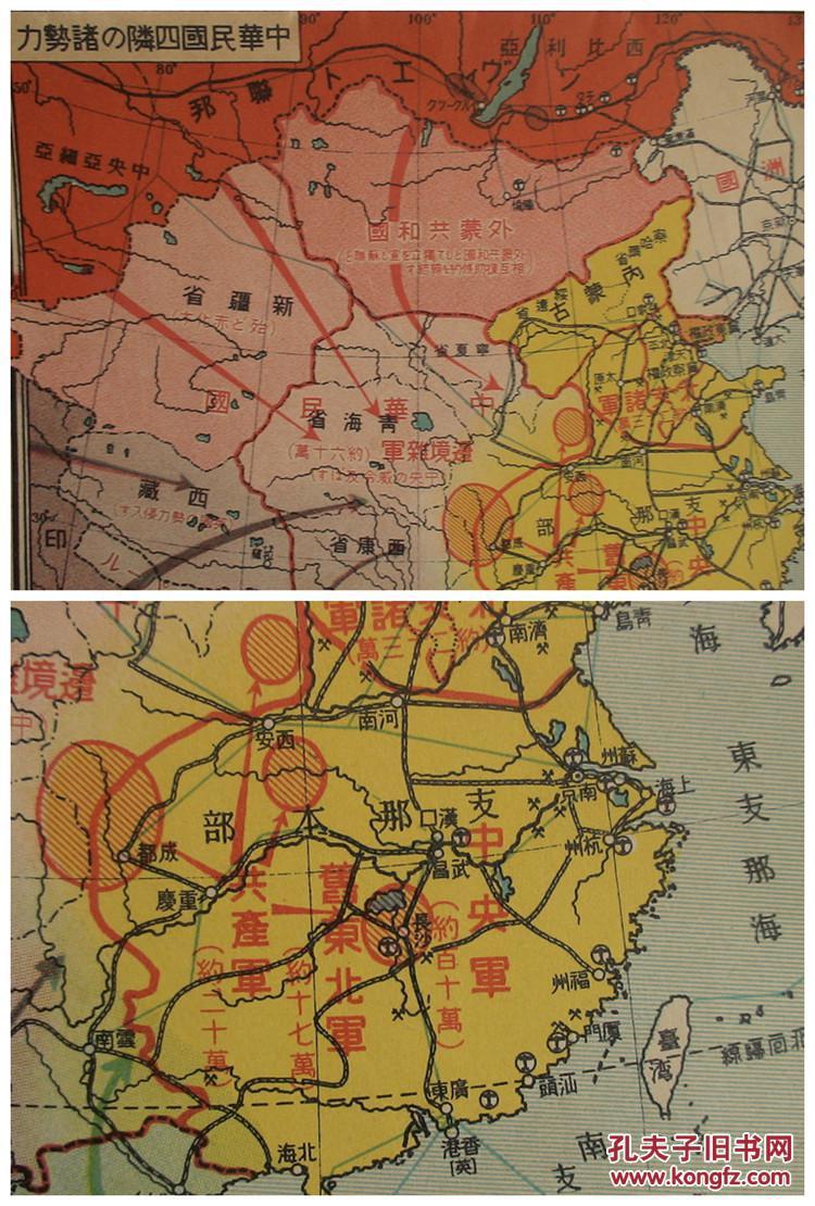 四川人口有多少_非洲人口过亿的国家有