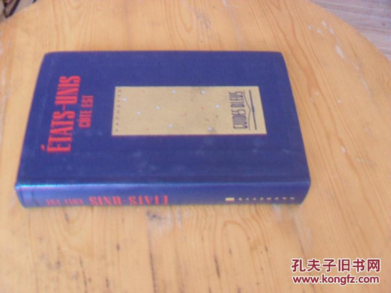 法文原版 彩色插图版 Etats-Unis: Cote est (Guides bleus) .