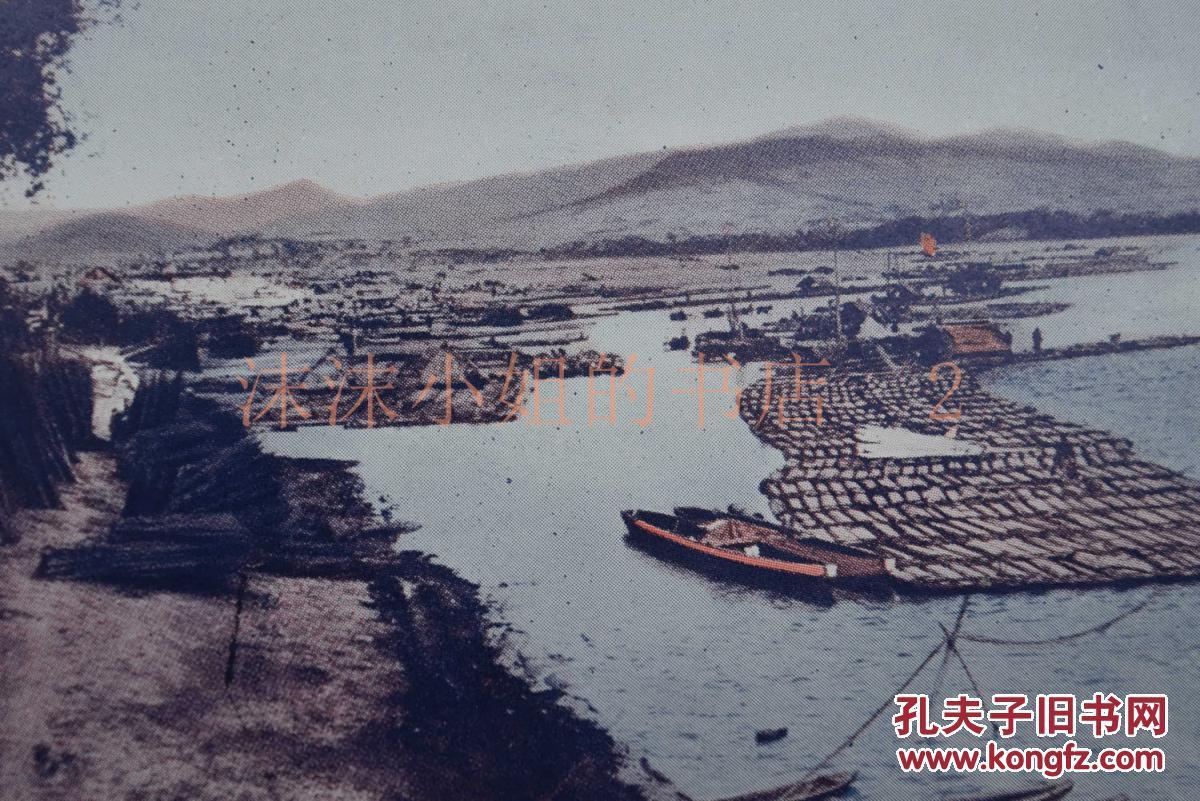 原护封6张 黑白老照片 绘叶书 历史老照片 北满风景风俗 松花江