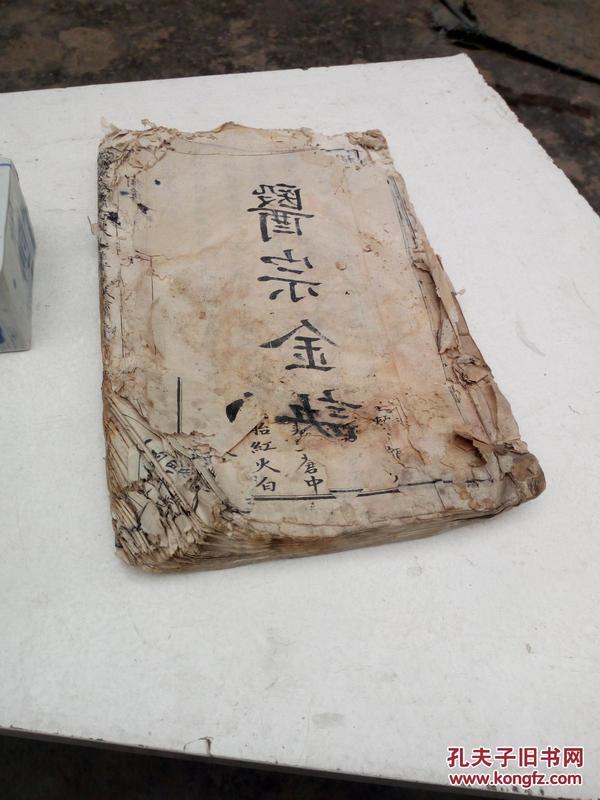 中医手钞精品,《医学病机赋》,未见任何著录,中医定稿本,不仔细看还以是印的。