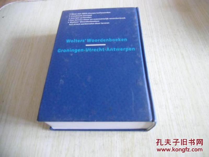 荷兰文原版     Wolters Handwoordenboek: Nederlands-Engels