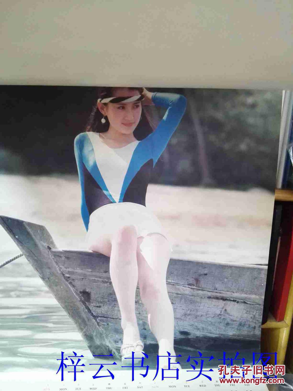 77免费电影_1989年老挂历:电影明星 ·泳装大美女77*52cm(13张全)