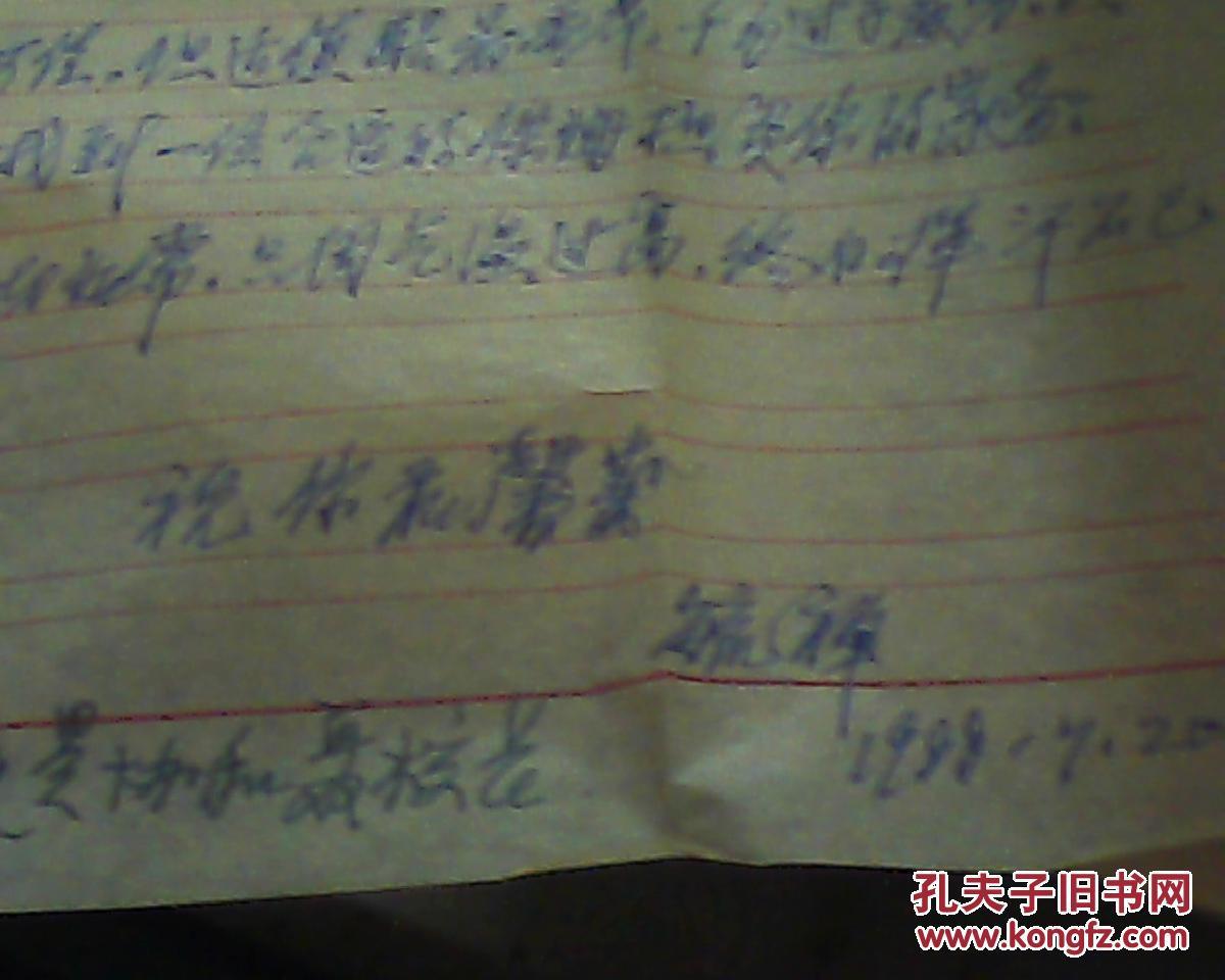 民国北京协和医学院护士学校校长人民解放军总