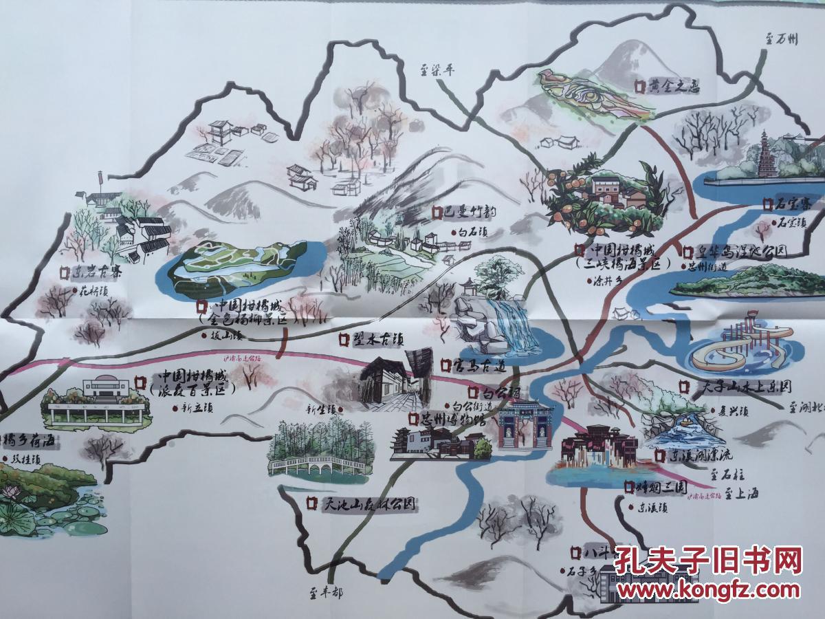 忠县旅游手绘地图 忠县地图 忠县旅游图