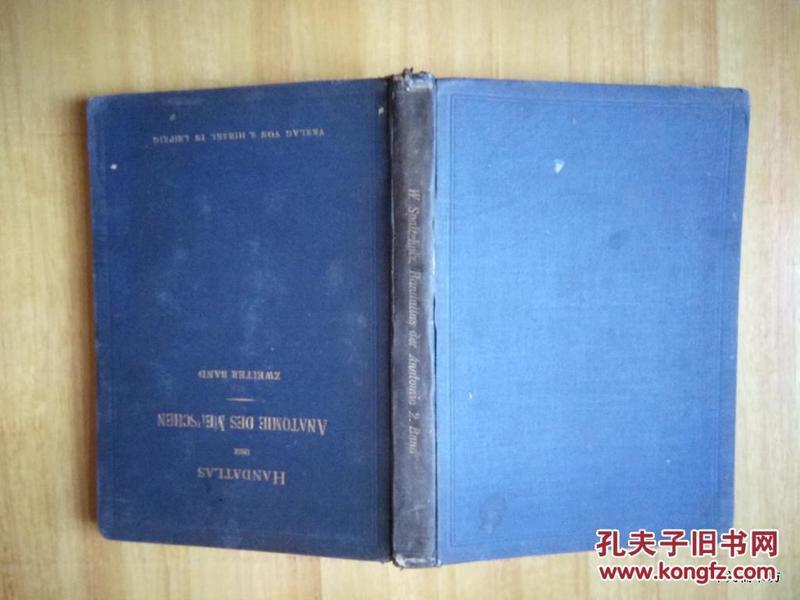 HANDATLAS DER ANATOMIE DES MENSCHEN(ZWEITER BAND)=1929年-彩版硬精装-小16开