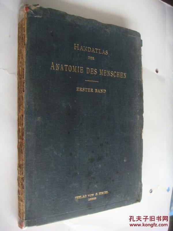 HANDATLAS Der Anatomie Des Menschen  《1921年德文原版 人类骨胳学 图文本》 布面精装