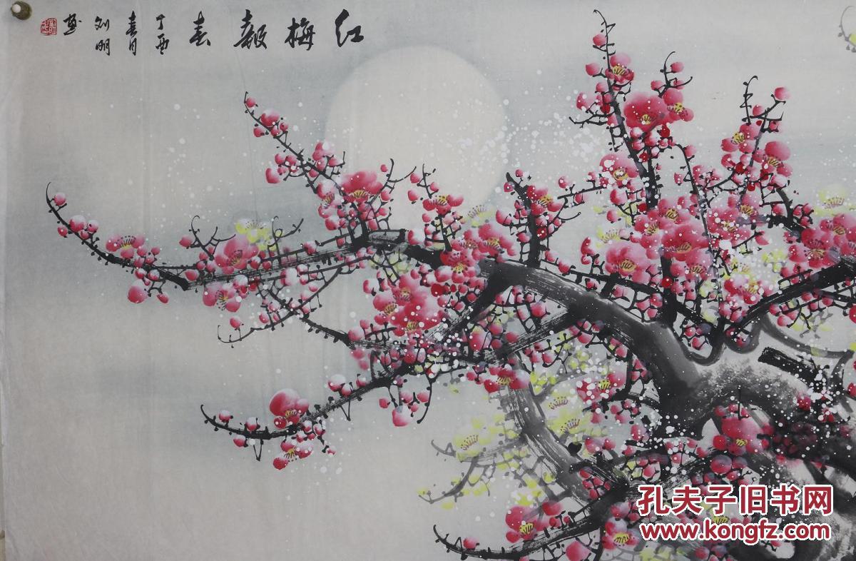 河南省美协会员广西著名花鸟画家刘老师纯手绘四尺整张梅花图片