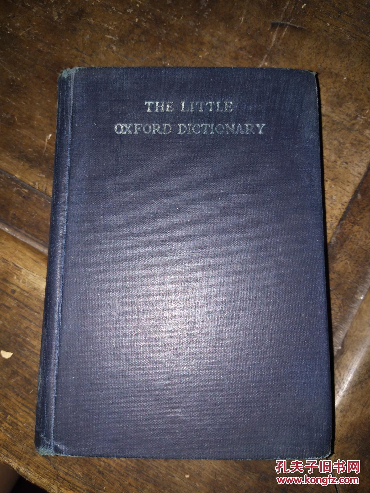 the little oxford dictionary of current english  小牛津当代英语词典