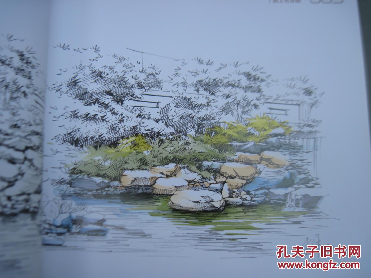 卓越手绘:30天必会室内手绘快速表现,30天必会景观手绘快速表现,30天